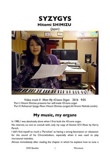 microtona-HitomiShimizu1112.jpg